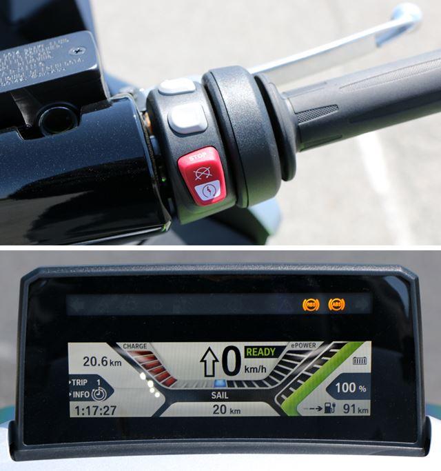 ブレーキを握りながらボタン(赤い部分)を押して、モニターに「READY」と表示されれば走行可能
