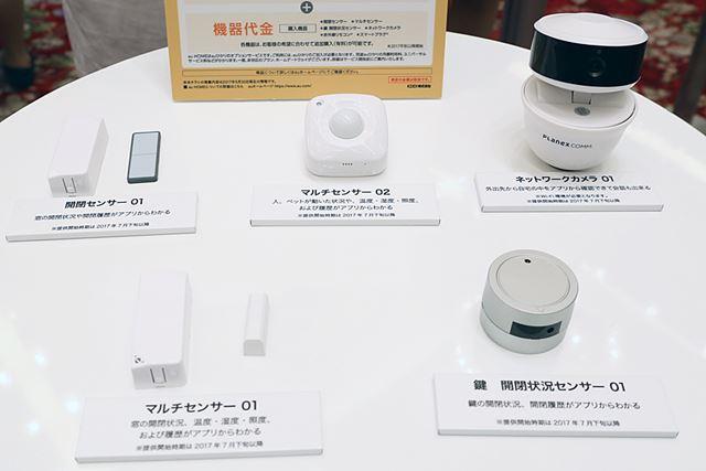 7月下旬以降に発売が予定されている「au IoTデバイス」の一部