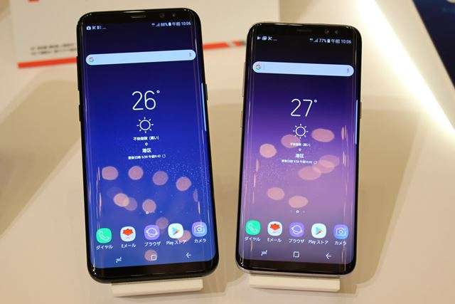 左がGalaxy S8+、右がGalaxy S8。サイズこそ違うが両機ともデザインはほぼ同じ