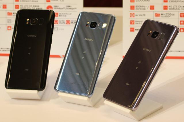 Galaxy S8のカラーバリエーションは、左からミッドナイトブラック、オーキッドグレイ、コーラルブルーの3色