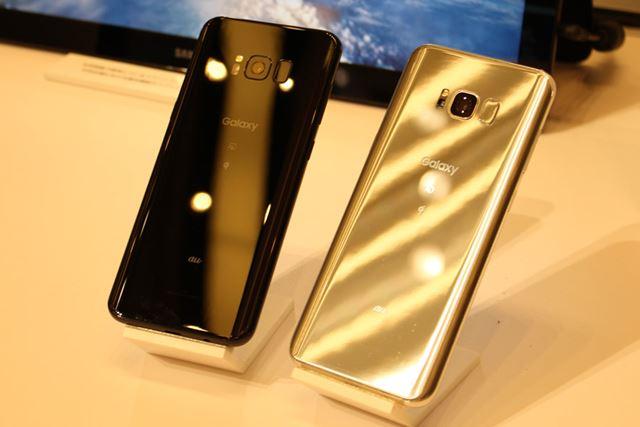 Galaxy S8のカラーバリエーションは、左からミッドナイトブラックとアークティックシルバーの2色