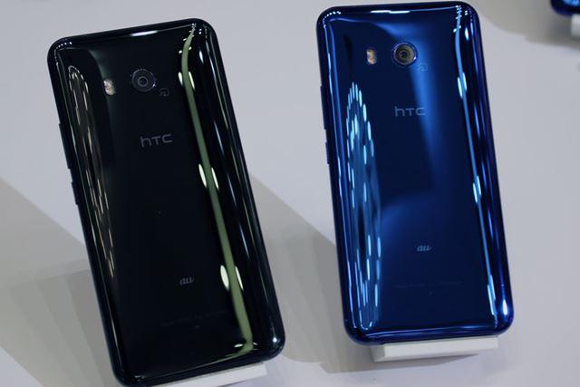 カラーバリエーションは2色。左がブリリアントブラック、右がサファイアシルバー