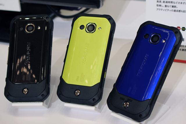カラーバリエーションは左から、ブラック、グリーン、ブルーの3色