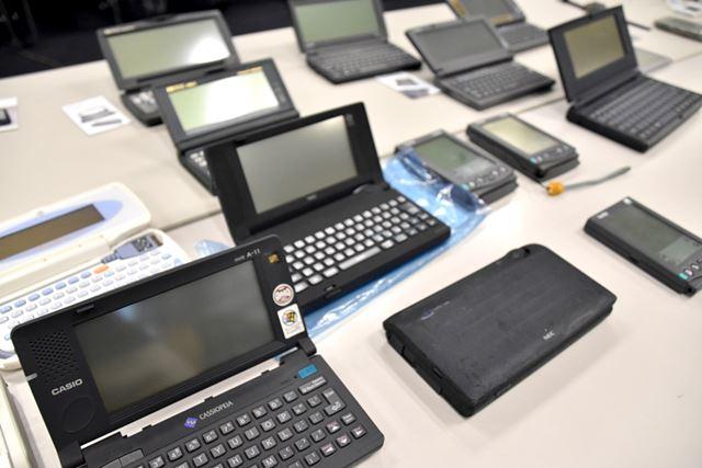 かつてブームを呼んだPDAを一堂に展示するイベント「PDA博物館」。その模様をレポートする