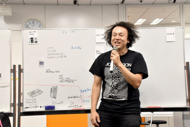 最後に、主催者の星野氏から結びの言葉があり、イベントが終了した