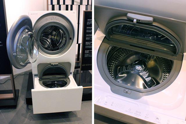 上がドラム式、下が縦型の洗濯層になっている。縦型の洗濯層(写真右)では、靴を洗うこともできるので便利