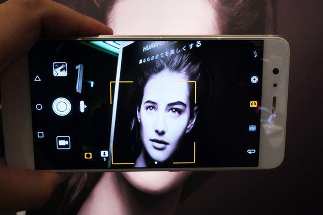 190点で認識する顔認識機能。被写体にレンズを向けると瞬時に顔を認識する