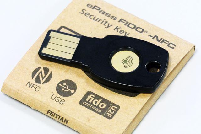 USBポート、もしくはNFCで接続して使用するセキュリティーキー「ePass FIDO-NFC」