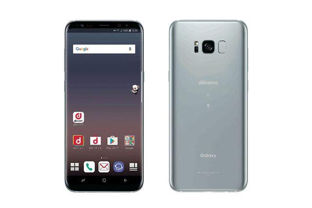 サムスン「Galaxy S8+」