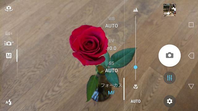 マニュアル撮影モードでは、ホワイトバランス、露出、シャッタースピード、ピントを調節できる