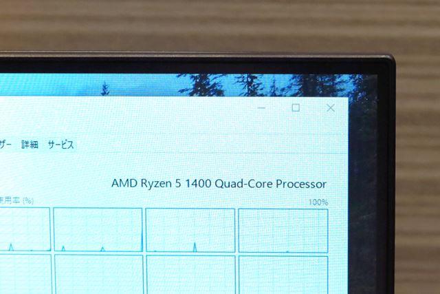 フルHDモデルのベゼルの太さは7.96mm