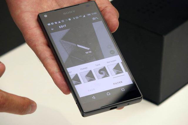 専用アプリのFES Closetと連携し、デザインを自由にカスタマイズ可能に
