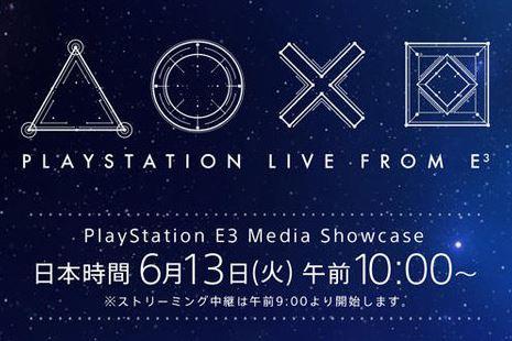 (キャプション)日本国内メーカーからも多数のゲームが発表