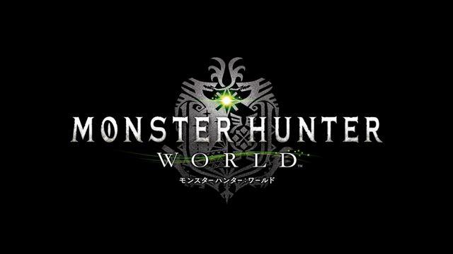 「モンスターハンター:ワールド」タイトルロゴ