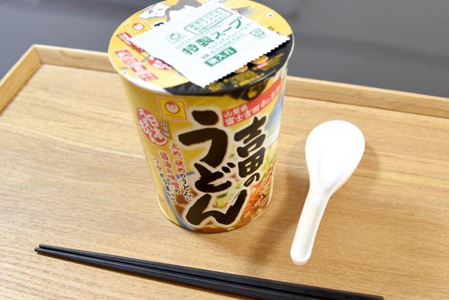 マルちゃんでおなじみの東洋水産から発売されているのが、この「吉田のうどん」