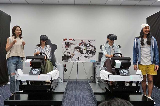 「VR ZONE SHINJUKU」に導入予定の「マリオカート アーケードグランプリVR」