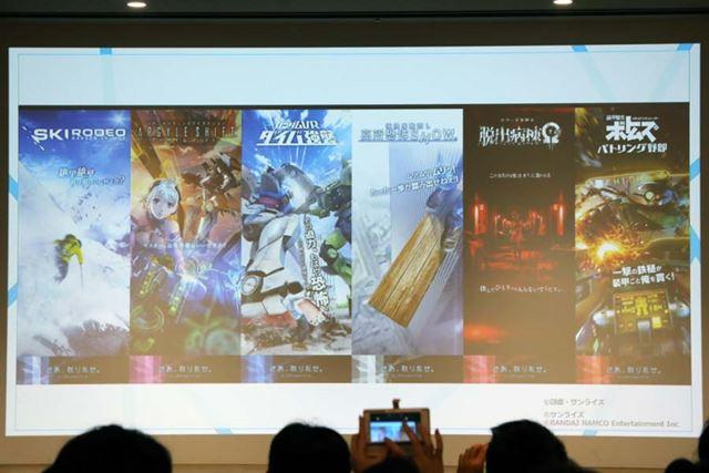「VR ZONE Project i Can」で好評だったVRアクティビティの一部も稼働予定