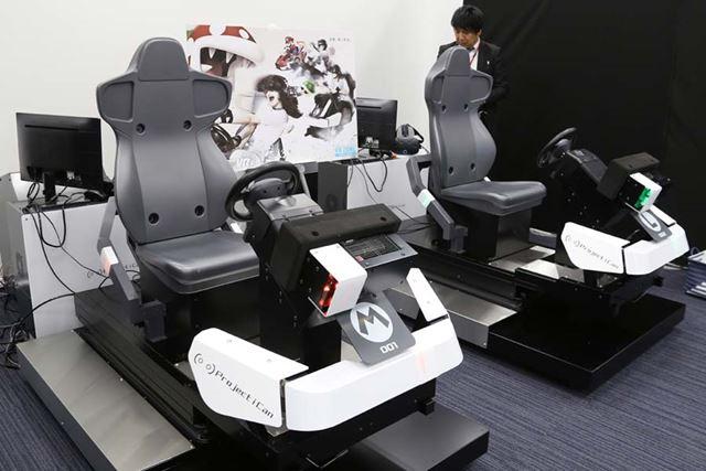 「マリオカート アーケードグランプリVR」で使用する専用体感マシン