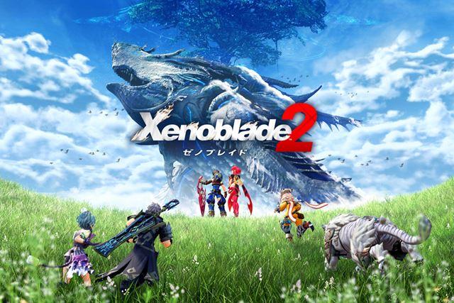 「ゼノブレイド2」は2017年冬に発売予定
