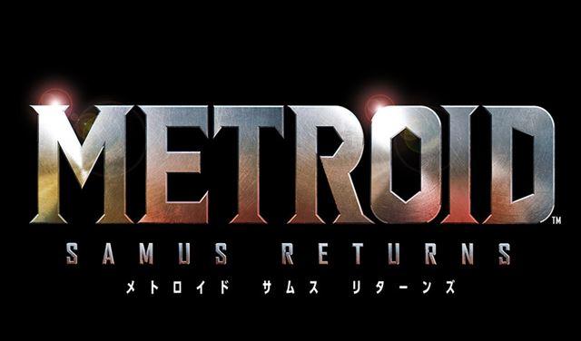 「メトロイドII」のリメイク版「メトロイド サムスリターンズ」がニンテンドー3DSに登場