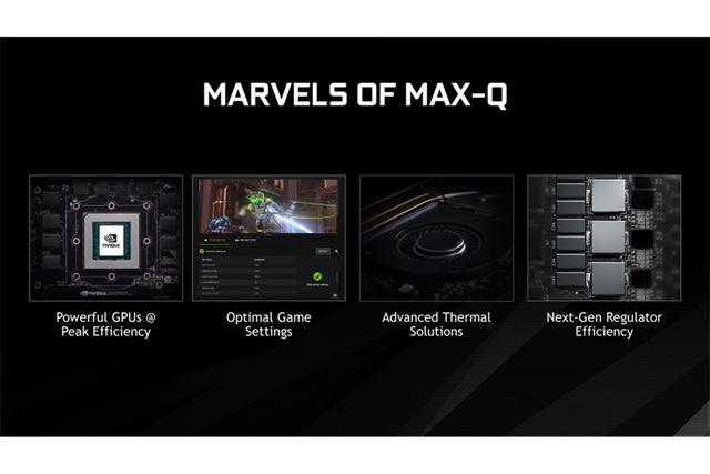 「Max-Q Design」の4つの大きなポイント