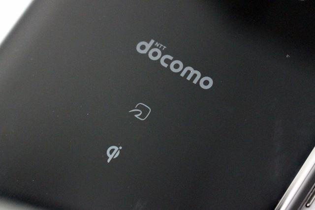 FeliCaポート、NFCポート、Qiポートなど、ワイヤレスのインターフェイスも豊富に装備