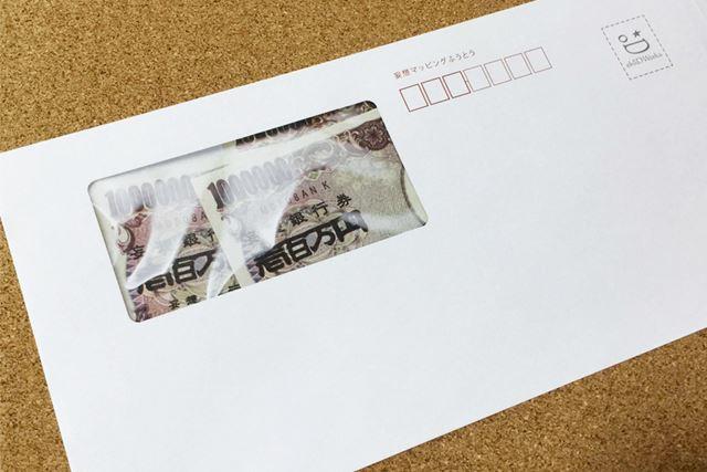さらにこんな手紙も届いた。かなりの大金のようだ。このお金にどんな意味が…