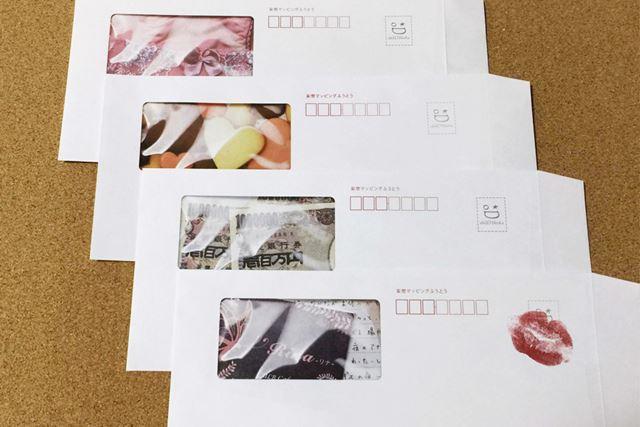 4種類の封筒を並べてみました