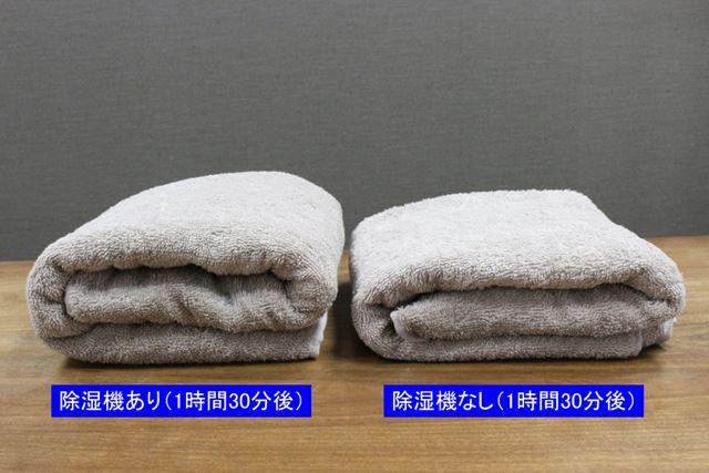 乾き具合の差は手で触ってもわかります。そして、ふっくら感の違い目で見てわかるほど!
