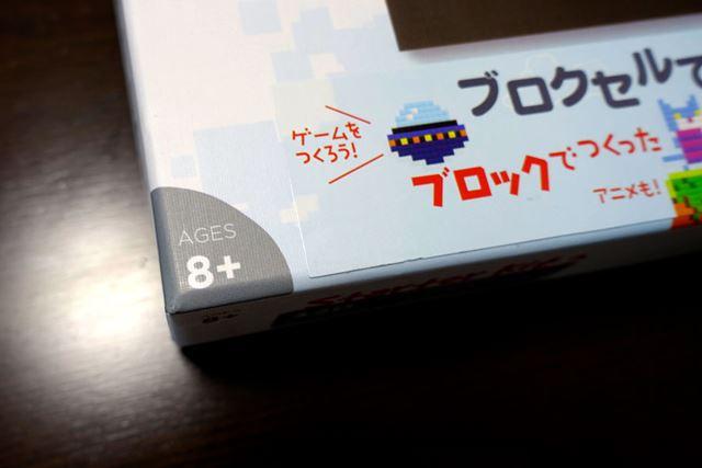 日本語部分が明らかにシールなのが若干不安なんですが…もしかして英語のおもちゃ!?