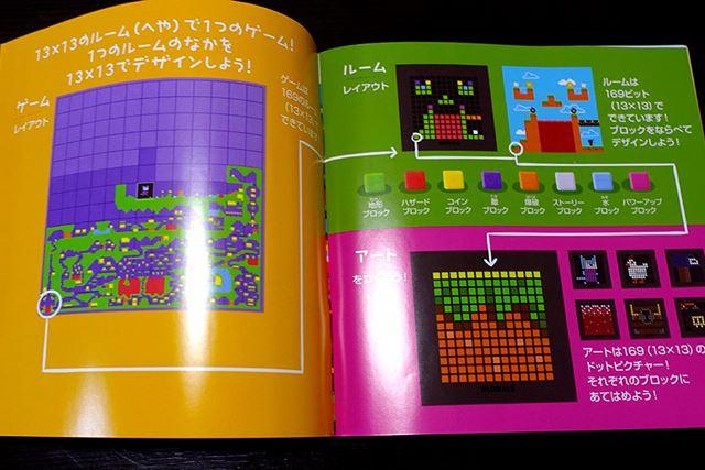 …と思ったら、ちゃんと日本語の説明書も付いていました。よかった!