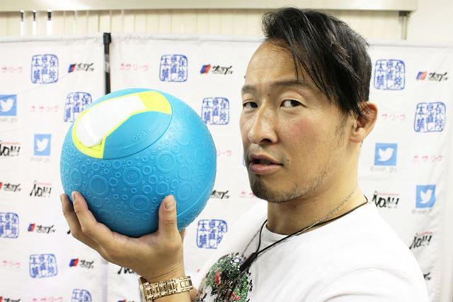 本当に普通のボールのよう。サッカーボールくらいの大きさかな?