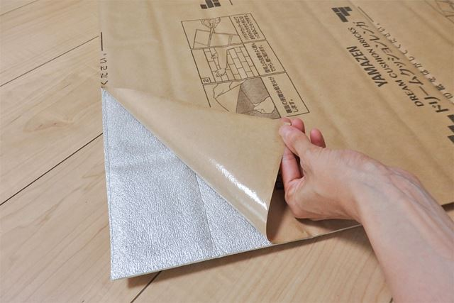 台紙を剥がすとアルミニウムのような素材の上に接着剤が施してあります