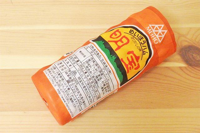"""明宝特産物加工株式会社の「明宝ハム」。地元ではスーパーで買えるのに""""幻のハム""""といわれた商品"""
