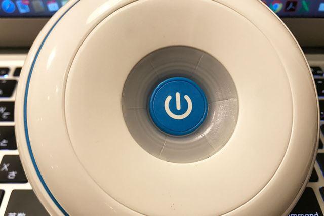 この中心のボタンを押すと、ライトがつきます