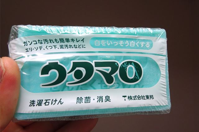 特に東日本では昔からおなじみの石けんとして知られていたようです
