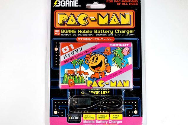 スパイダーウェブの「BGAME ナムコクラシックシリーズ01/パックマン」です