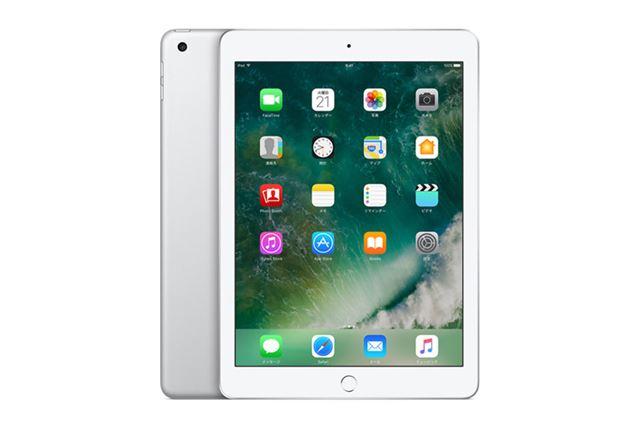 アップル「iPad Wi-Fi 32GB 2017年春モデル」