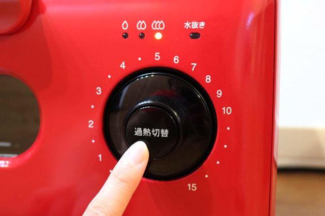 調理温度は「弱(180℃)」「中(200℃)」「強(250℃)」の3段階。中央の「過熱切替」ボタンで調節します