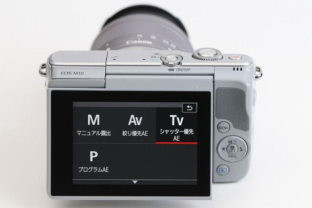 EOS M10には撮影モードダイヤルがありません。メニュー画面でTvを設定します