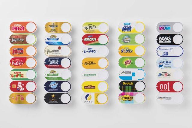 拡大してチェック! 今回ラインアップに追加された42ブランドの「アマゾン ダッシュ ボタン」