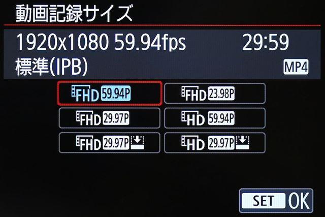 1920×1080/60pのフルハイビジョン記録に対応