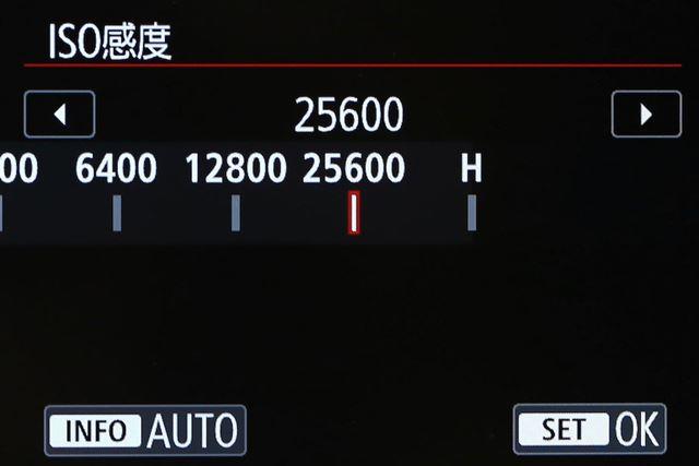 感度は常用でISO100〜25600に対応。拡張設定でH(ISO51200相当)も用意