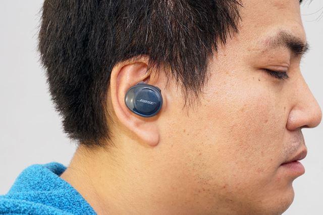 Bose「SoundSport Free wireless headphones」を装着したところ
