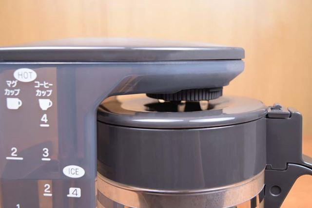 お湯の沸騰が思いのほか早く、スイッチを入れるとすぐに沸騰して熱湯が出始める
