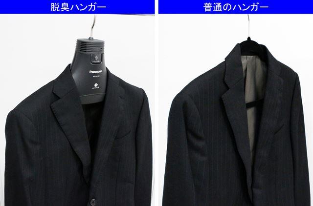立体的なハンガーなので、衣類が型崩れしにくいのもポイント