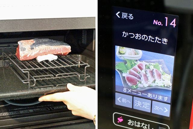 ステーキ肉と同様にかつおを焼き網に載せ、該当するメニューを選択してスタート