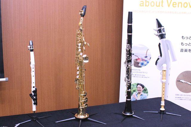 サックスとリコーダーの特徴があわさった新しい楽器