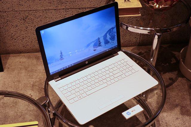 HP 15は44,800円(税別)からという手ごろな価格が魅力のノートパソコン