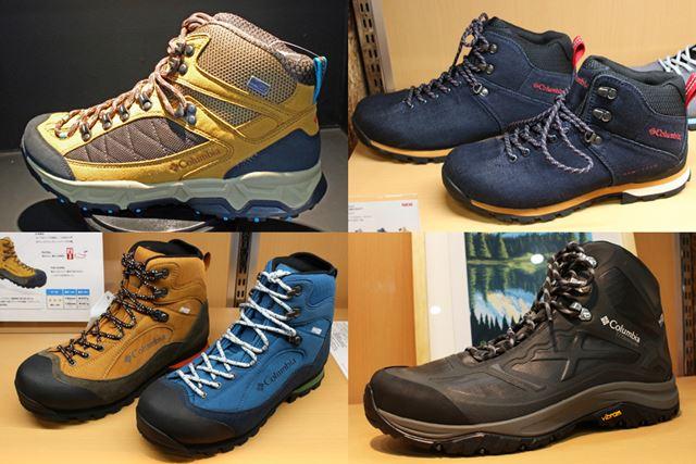 以下で紹介する登山靴は、発売日の記載のないモデルはすべて2018年2月発売予定です